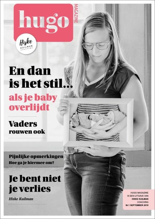 Hugo Magazine, cover Hugo, gemis kindje, Hiske Kuilman, liefsvanlauren.nl