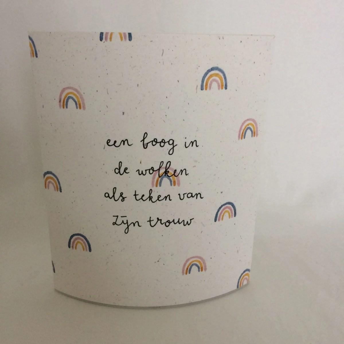 Een boog in de wolken, lichtje voor jou, lichtpuntje, troostgeschenk, regenboog, liefsvanlauren.nl