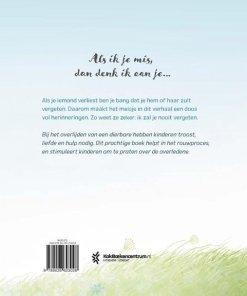 ik wil je nooit vergeten, herinneringen koesteren, Joanna Rowland, Thea Baker, prentenboek, liefsvanlauren.nl