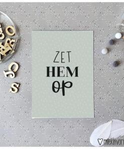 zet hem op kaart, miekinvorm, bemoedigen, sterkte, liefsvanlauren.nl