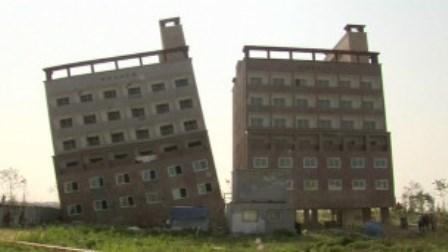 140513063603_south_korea_building_304x171_bbc_nocredit