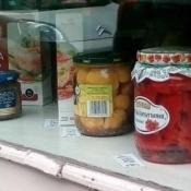 rue-des-mineurs-poolse-winkel