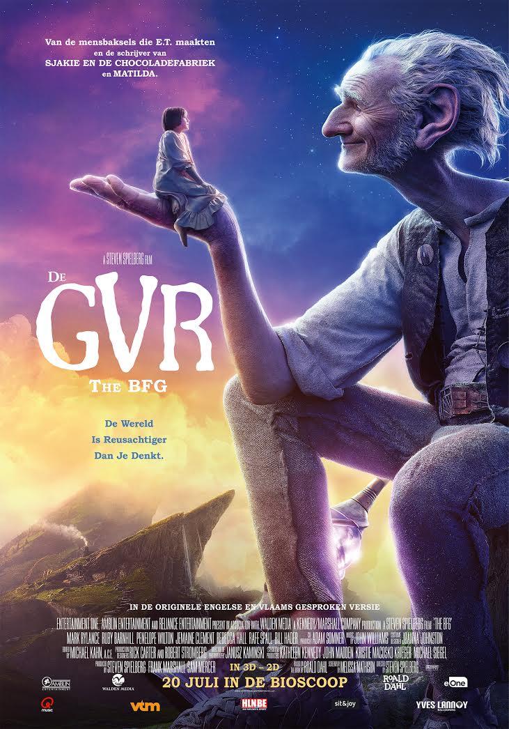 DE GVR Cinema