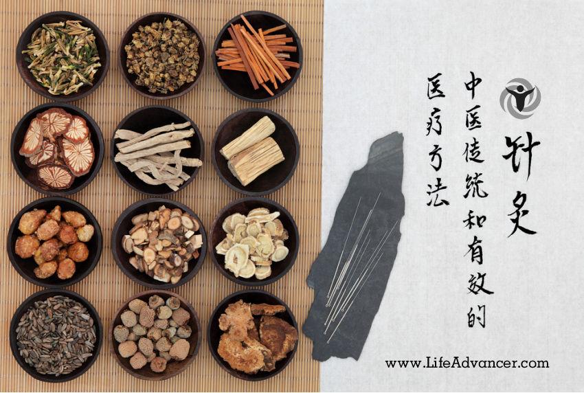 Chinese Herbs
