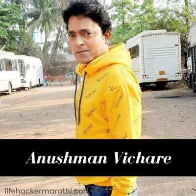 Anushman Vichare