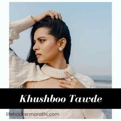 Khushboo Tawde