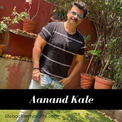Aanand Kale