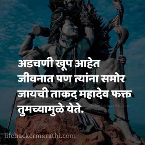 mahadev images in marathi