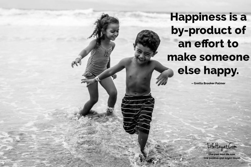 Happiness quotes 7