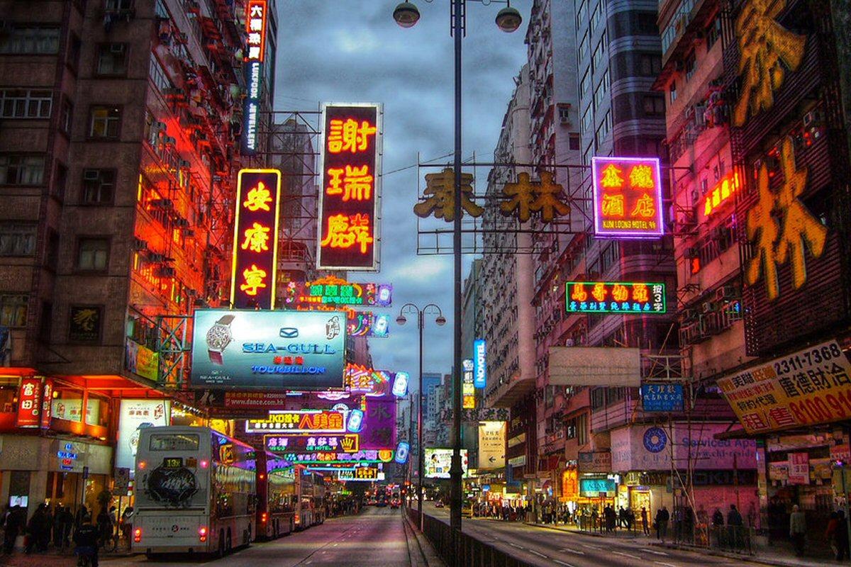 7 Reasons To Book a Holiday To Hong Kong