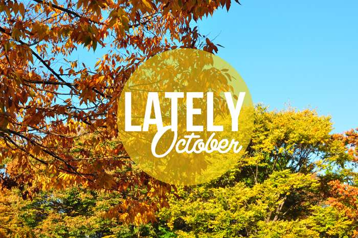 Lately October >> Life In Limbo