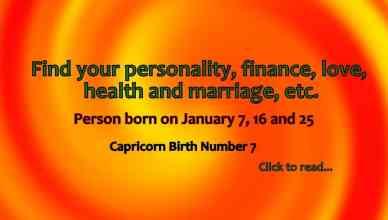 January birthday personality