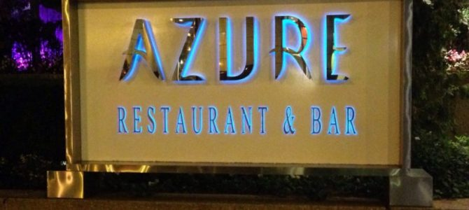 Gluten Free Dining at Azure Restaurant & Bar in Toronto.