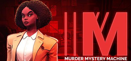 Preview | Murder Mystery Machine
