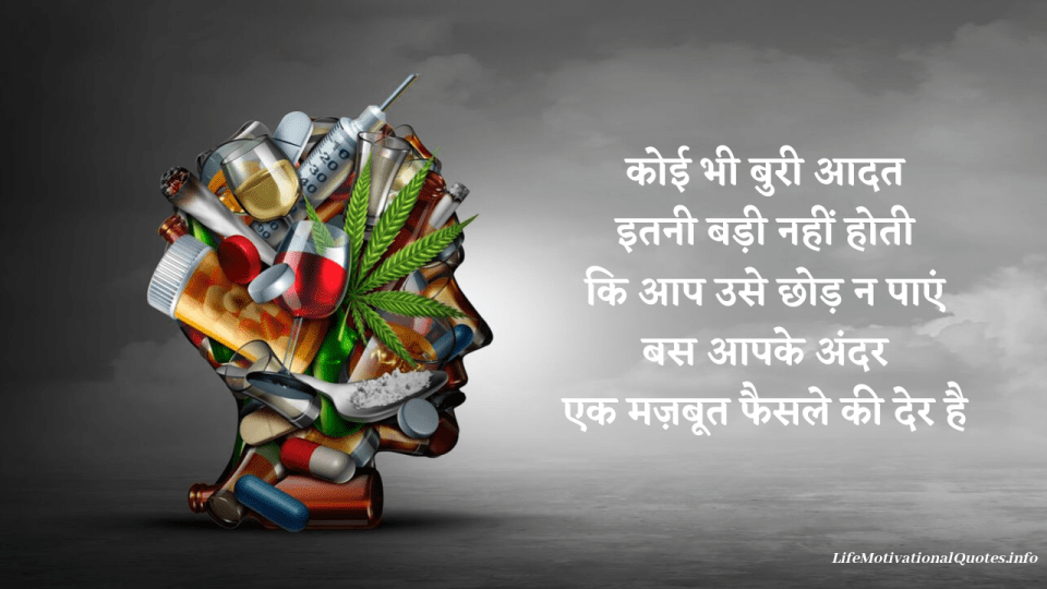 life-motivational-quotes-in hindi-d15