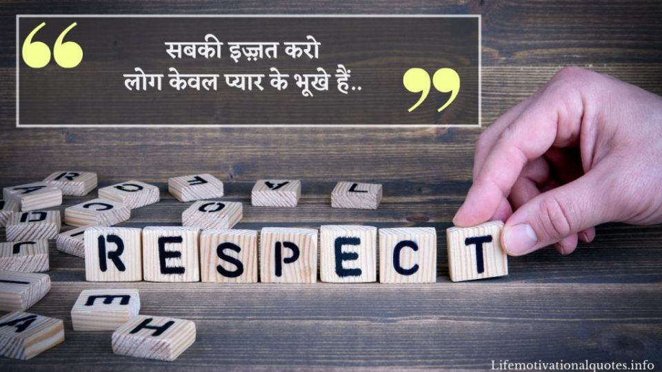 motivational-quotes-in-hindi-on-success-26