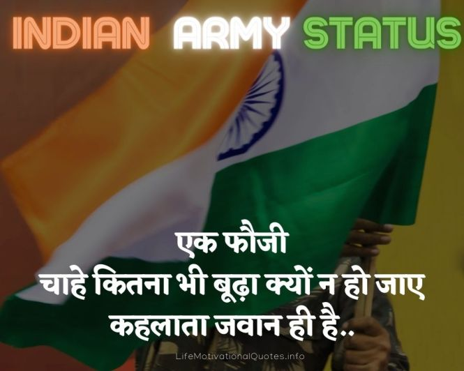 indian army motivational status