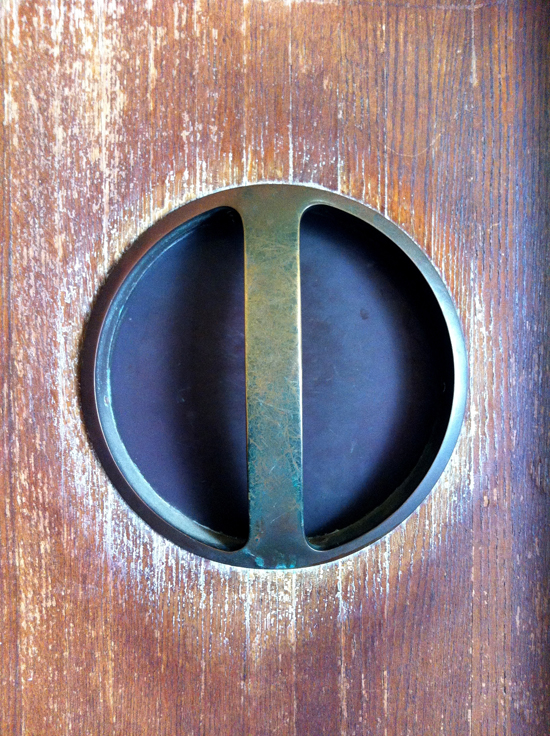 Door Pull - before