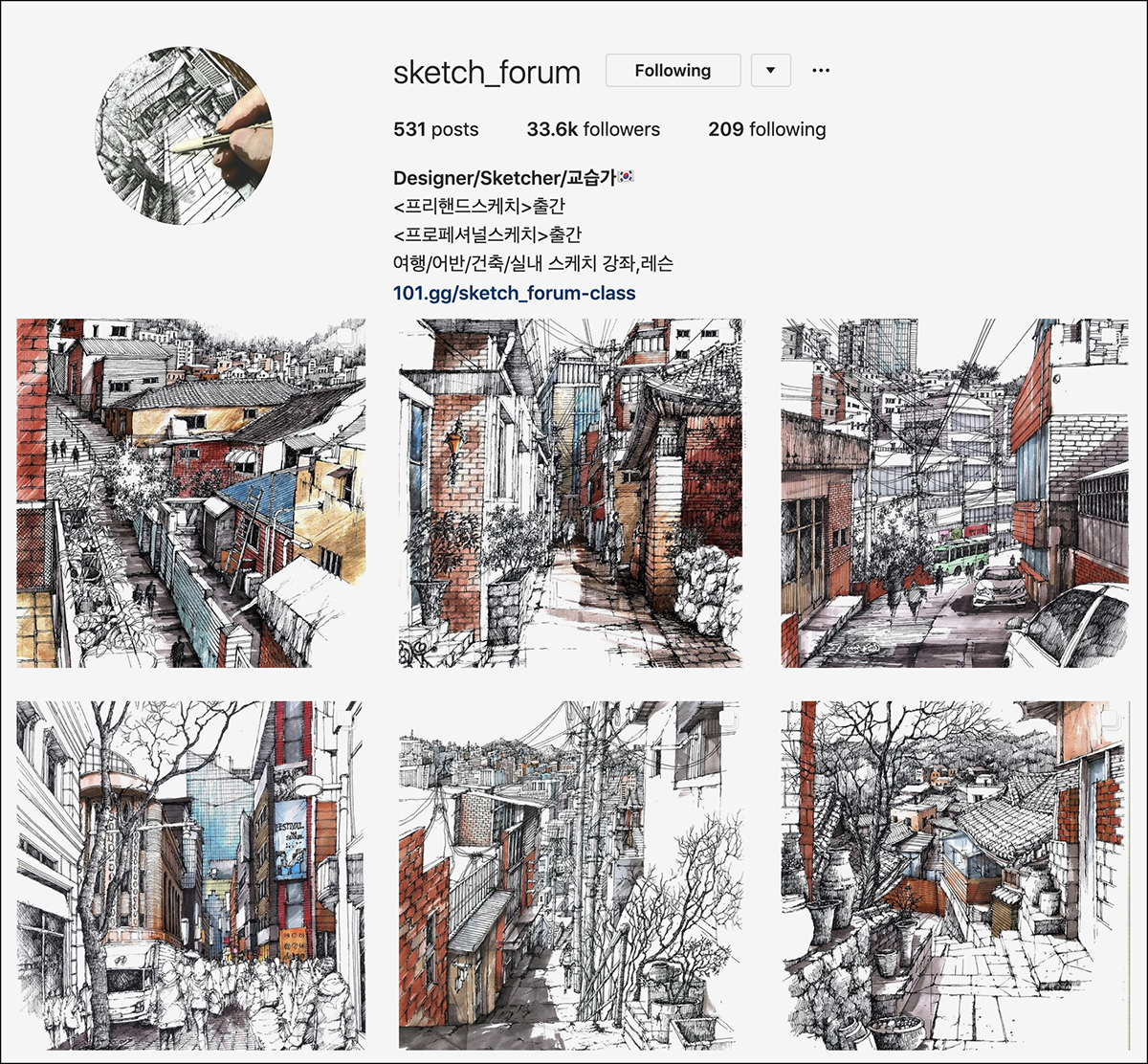 sketch_forum Instagram account - good for sketching