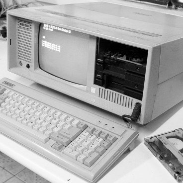 Out Dated Computer Technology