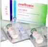 Ceftizone 1 gm iv injection Renata Limited