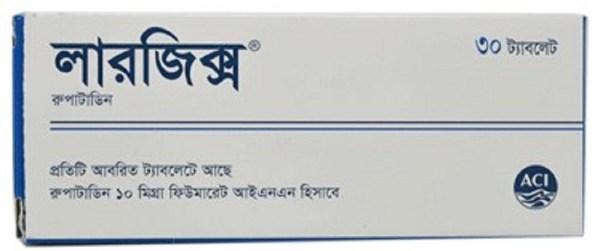 Largix 10 mg Tablet(ACI Limited)