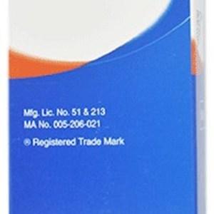 Prosma-Syrup 100 ml (ACI Limited)