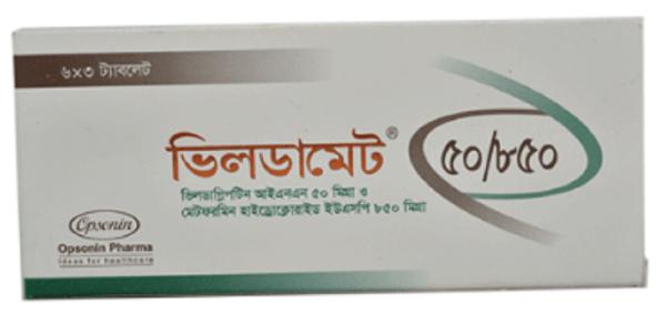 Vildamet 50+850 mg Tablet (Opsonin Pharma Ltd)