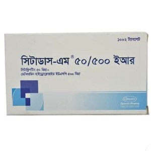Sitadus-M - 50 mg+500 mg Tablet( Opsonin )