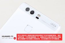 Huawei-P9-teardown_2