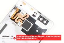 Huawei-P9-teardown_7