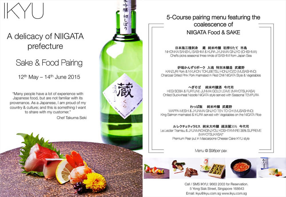Ikyu Sake and Jap Food Pairing 2015