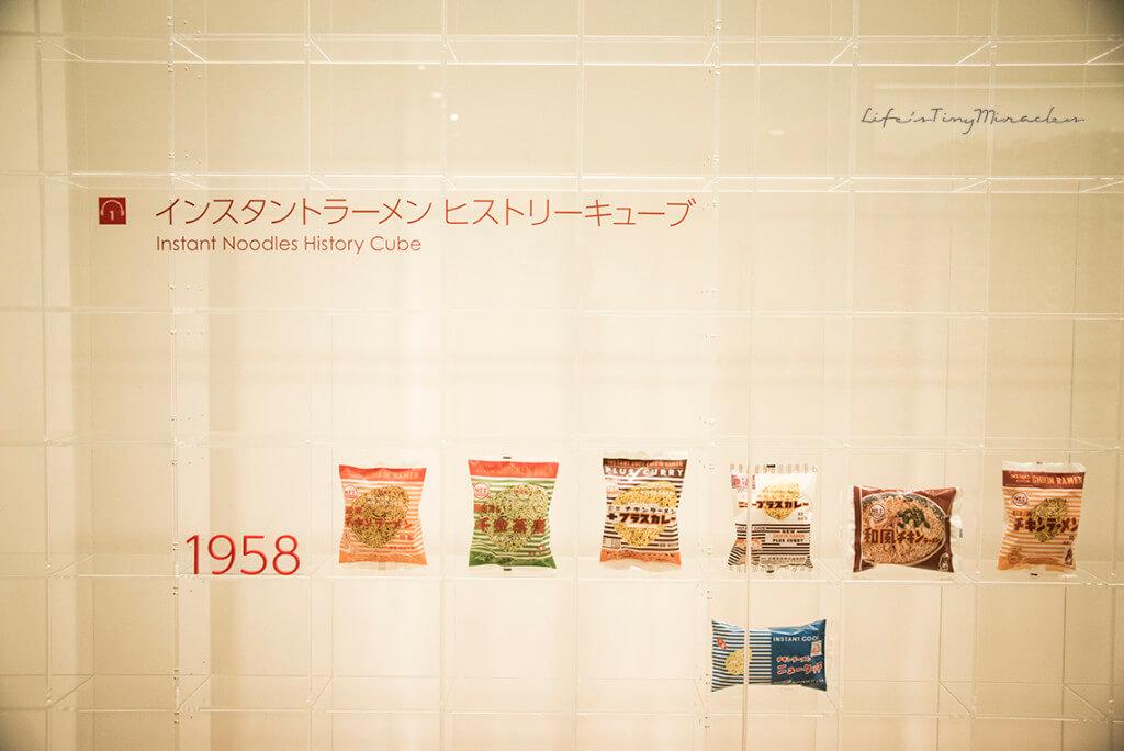 Japan Day 1090 copy