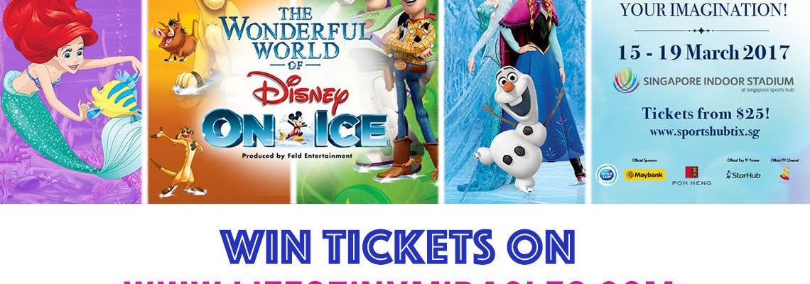 {Giveaway} The Wonderful World of Disney on Ice 2017