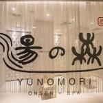 Yunomori Onsen – Review & Giveaway