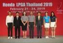 โปรกอล์ฟหญิงระดับโลกร่วมดวลวงสวิง ในศึก'ฮอนด้าแอลพีจีเอ ไทยแลนด์ 2019' 21-24 กุมภาพันธ์ ณสยามคันทรีคลับ พัทยา โอลด์คอร์ส