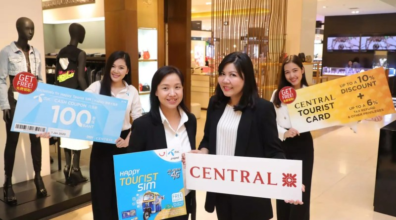Dtac giving Happy Tourist SIM customers 10% discount and 100 Baht