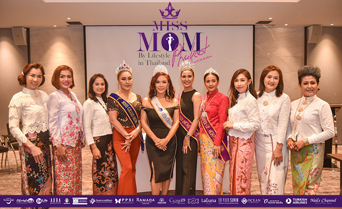 Miss Mom Phuket 2019 opens for 40 ages women and will be held on June 15th 2019