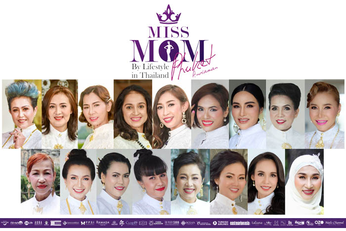 Miss Mom Phuket 2019 reveals beauty pageants