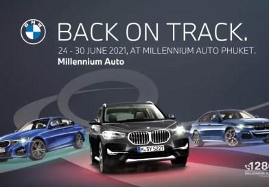 มิลเลนเนียม ออโต้ ภูเก็ต นำความเร้าใจกลับมาให้สัมผัส  กับกิจกรรม 'Back On Track' จัดแสดงครบครันทั้ง BMW,  MINI และ BMW Motorrad พร้อมแคมเปญสุดพิเศษ