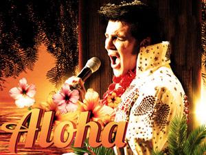 Ahola-Elvis-300