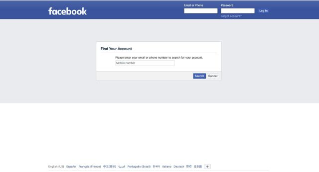 How to Recover Your Facebook Password