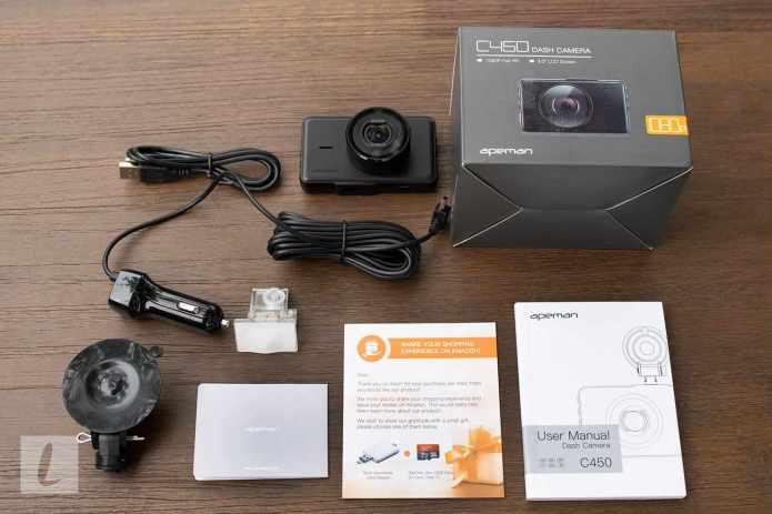 Risultati immagini per apeman C450 dash cam in the box