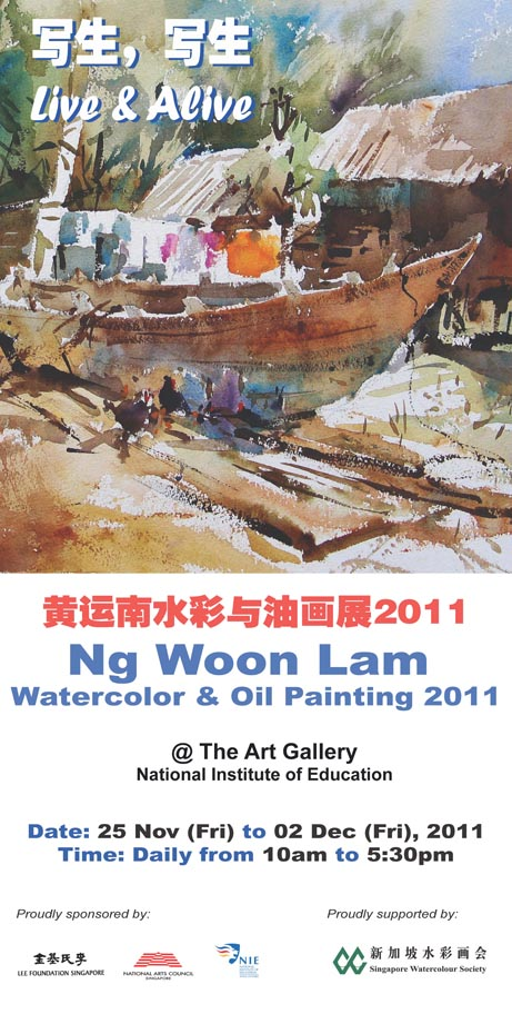 Ng Woon Lam Solo Exhibition 2011, Watercolour and Oil Painting