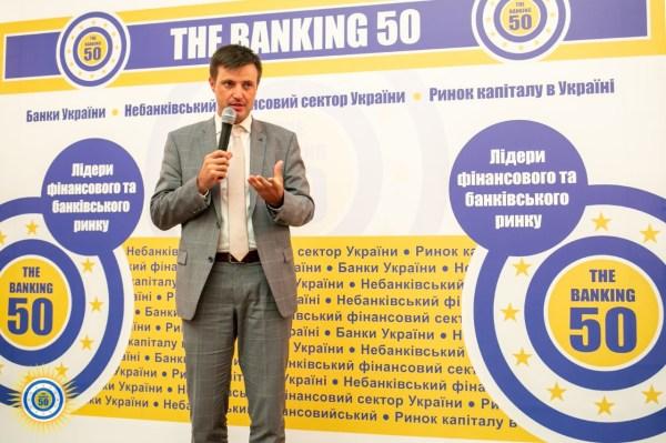 Рынок земли в Украине: открытие рынка, текущее состояние, прогноз развития