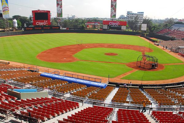 Remodelación Estadio Quisqueya constaría 20 millones de dólares
