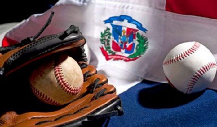 Así será el Jersey de República Dominicana para la Serie del Caribe | LIDOM