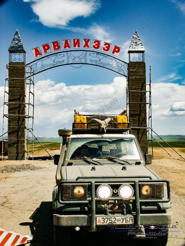 Mongolei 2003 150 - Mongolei 2003-150 - allgemein -
