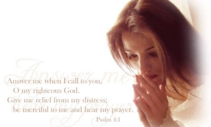 إلهي الطيب الصالح أقدم لك صلاتي يا واضع ضياء روحك في ذاتي