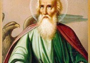 Photo of أقوال القديس يوحنا ذهبي الفم حول التوبة والرجوع إلى الرب